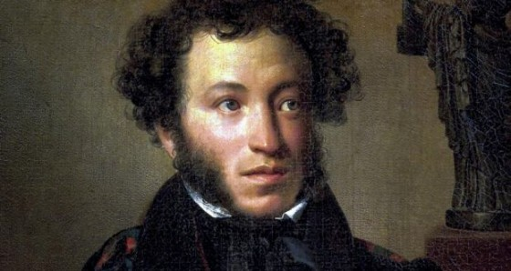 אלכסנדר פושקין