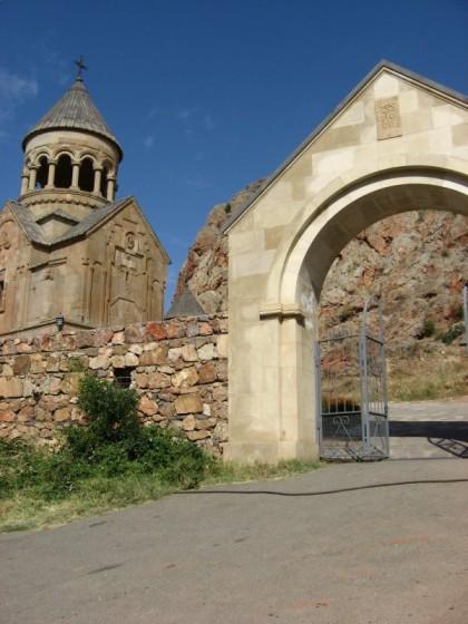 קשת זכרון לשואה הארמנית בארמניה